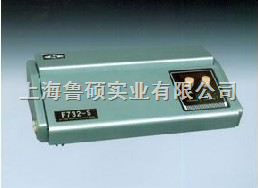 F732-S 双光束数显测汞仪(数字显示测汞仪)产品图片