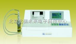 HG19-F732-VJ 冷原子吸收测汞仪 各种液体样品测汞仪 微量测汞仪产品图片