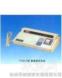 F732-V型 智能型测汞仪产品图片