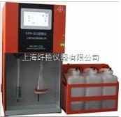 KDN-815 上海纤检厂家直销高智能多方位监控全自动凯氏定氮仪KDN-815产品图片