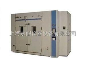 WIL(P)系列 步入式试验室产品图片