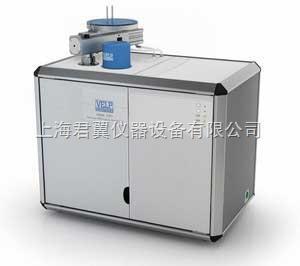 杜马斯燃烧定氮仪NDA701 杜马斯燃烧定氮仪NDA701产品图片