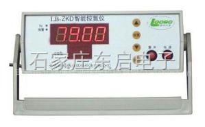 ZQ03-LB-ZKD 智能控氮仪 氮含量分析仪 氮含量分析控制仪产品图片