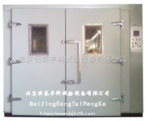 HT/GLHS 高温老化试验室产品图片