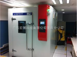 WSZ 重庆四川步入式恒温恒湿试验室箱产品图片