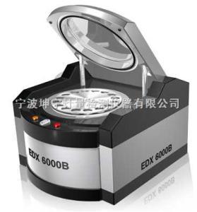 EDX6000B RoHS-玩具安全检测仪产品图片