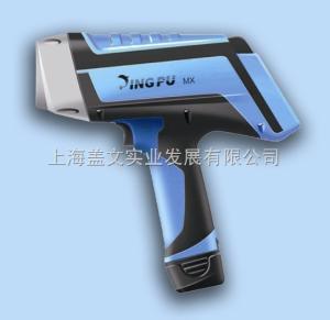 MX-4X 手持式ROHS检测仪,卤素检测仪,玩具安全检测仪产品图片