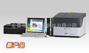 EDX-LE ROHS检测仪 日本岛津EDX-LE销售,维修,保养,统一价格产品图片
