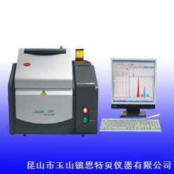 ROSH元素测试仪产品图片