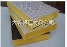 耐高温岩棉复合板生产厂家◎防火岩棉复合板供应价格产品图片