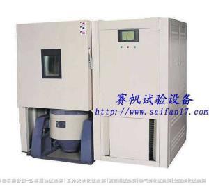 GDWZ-225 合肥高低温振动综合箱/成都高低温振动复合试验设备产品图片