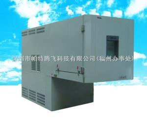 温度湿度振动三综合试验箱 三综合试验箱 温度湿度振动三综合试验机 三综合试验机 温度湿度振动试验装置 温度湿度振动试验装置产品图片