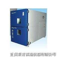 温度冲击试验箱产品图片