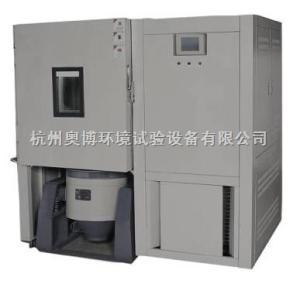 FYD006 供应各种型号温湿度、振动三综合试验箱产品图片