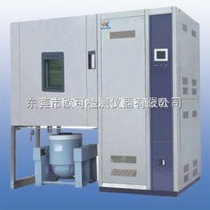KS-TH-225 供应振动、温湿度综合试验箱/温湿度振动三综合试验台产品图片