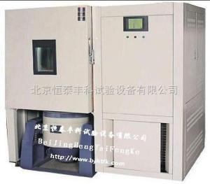 HT/GDZ-800 高低温振动综合试验箱,高低温振动综合试验箱价格产品图片