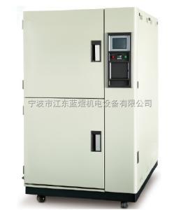 LY-WDCJ-27 两箱冲击试验机,冷热冲击试验箱产品图片