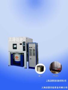 温湿度综合振动试验箱产品图片