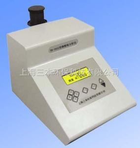 ST3024   实验室铁离子分析仪 比色铁离子分析仪产品图片