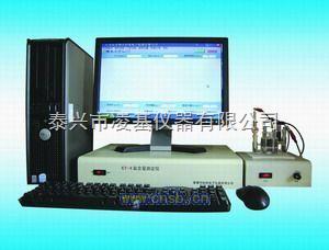 LJ-4 LJ-4溴价溴指数测定仪产品图片