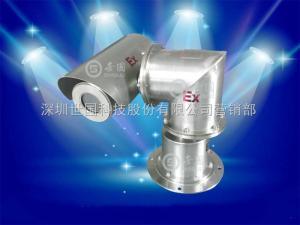 SGP-EX-B1F1010 智能防爆一体化摄像机产品图片