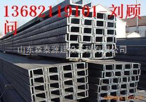 平定200*200*20角钢生产经销商产品图片