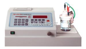 溴价、溴指数测定仪产品图片