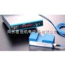 DGR-Rタイプ 防爆冷蔵庫(特寸対応型検定合格品)DGR-Rタイプ (株)大同工業所产品图片