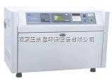ZS11-LXD-025 氙灯耐气候试验箱 智能氙灯耐气候试验箱产品图片