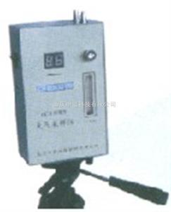 QC-4型防爆大气采样仪 QC-4型防爆大气采样仪产品图片