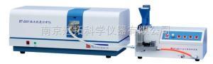 BT-2001激光粒度分析仪—干湿法两用激光粒度分析仪产品图片