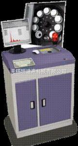 EX-7600 SDD LE(二次靶轻元素材料分析仪)产品图片