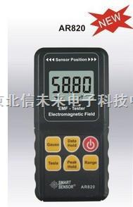 JS08-AR-820 电磁辐射仪 家用电器辐射检测仪 居住环境电磁辐射测量仪产品图片