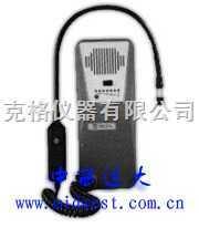 M360670 SF6气体检漏仪产品图片