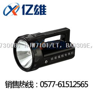 CH368 (充电式强光探照灯,手提式搜索照明灯,高亮度手提式搜索灯)产品图片