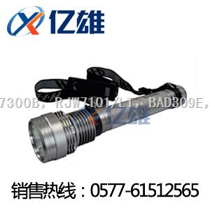 「JIW5600」 氙气手电筒,狩猎氙气强光电筒,防汛抢险专用灯产品图片