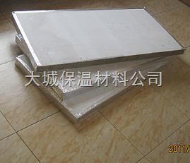 ≒大城保温材料公司发布防火玻镁岩棉复合板╰╮纤维水泥岩棉复合板●╮产品图片