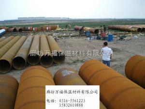 蒸汽保温管 万福供应保温管|聚氨酯保温材料|万福聚氨酯发泡保温管规格产品图片