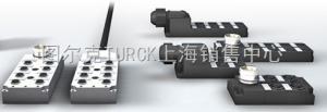 巴鲁夫被动式分配器 新货到产品图片