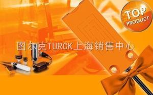 易福门IO-Link电容传感器优惠产品图片