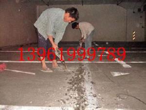 九台防水堵漏公司xz产品图片
