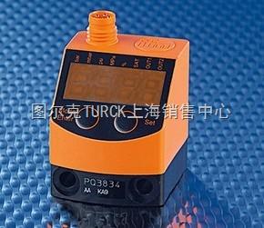 易福门模拟压力传感器厂家拿货产品图片