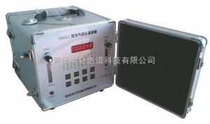 青島埃侖HA6012大氣綜合采樣器