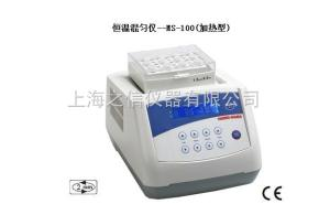 MS-100 恒温混匀仪--MS-100(加热型)产品图片