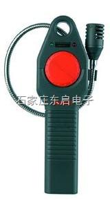 ZQ20-HXG 可燃气体测漏仪 可燃气泄露追踪检测仪 可燃气体检漏仪 易燃气体泄露检测仪产品图片