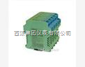 JC-SA6310-EX 检测端隔离栅JC-SA6310-EX产品图片