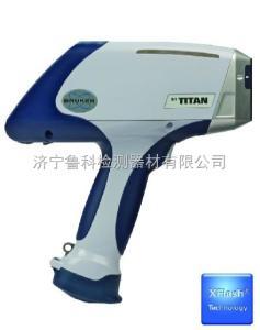 S1 TITAN SP 布鲁克S1 TITAN SP直读光谱仪·手持式合金分析仪产品图片