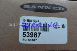 美国邦纳代理美国邦纳BANNER 53987隔离固态线缆Q45BW13DX产品图片