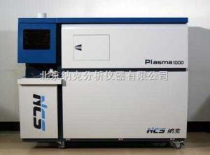 Plasma1000 电感耦合等离子体发射光谱仪产品图片