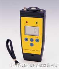BXC-02 可燃气体检测仪